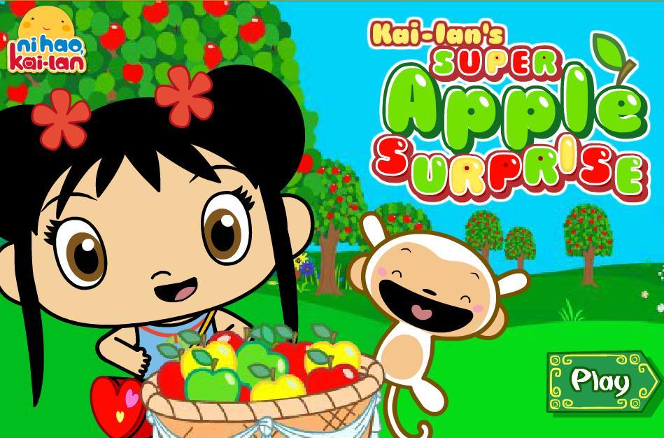 Kai Lan Super Apple Surprise