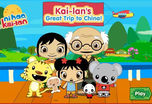 Kailan Great Trip to China