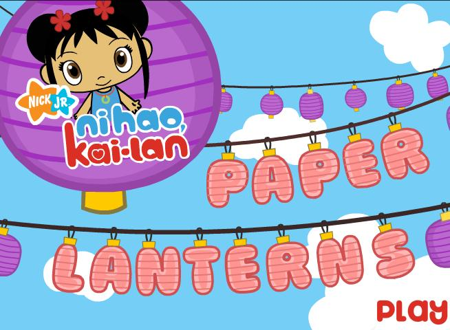 Kailan Paper Lanterns
