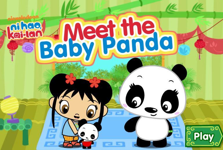 Kailan Meet The Baby Panda